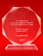 La decima China Guangzhou International Investment and Finance Expo - Il Miglior Broker in Asia 2012